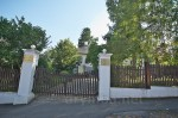Вхід до садиби Словацьких