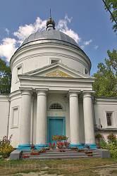 Петропавлівська церква. Бічний портал