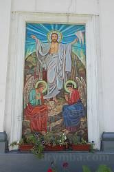 Розпис Воскресіння Христового