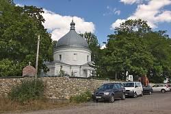 Світязь. Петропавлівський монастир