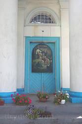 Петропавлівська церква. Фраґмент