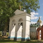 Дзвіниця церкви св.Петра і Павла у Світязі
