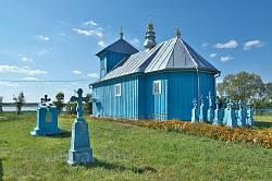 Церква св.Варвари у селі Острів'я