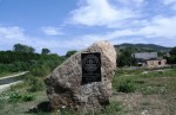 Памятний камінь та меморіальна таблиця на відзначення 1025-річчя хрещення Київської Русі