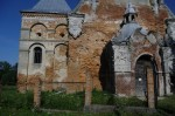 Костел Архангела Михаїла, смт Стара Сіль. Фрагмент