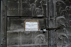 Костел Архангела Михаїла в смт. Стара Сіль. Фрагмент дверей