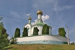 Вівтарна частина храму