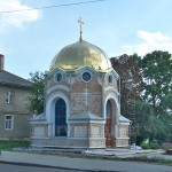 Каплиця св. Володимира Великого