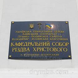 Інформаційна табличка