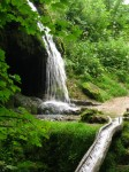 Малиевецкий водопад