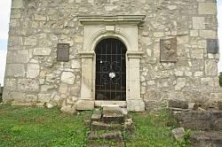 Портал Василівської каплиці