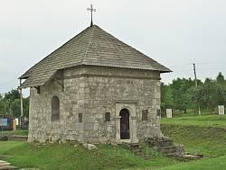 Крилос. Каплиця св. Василія Великого