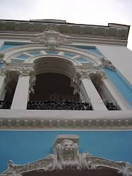 Дворец єпископов в Житомире. Фрагмент фасада