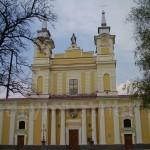 Місто Житомир