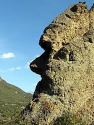 В гір є обличчя