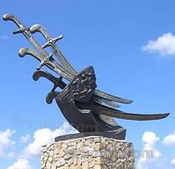 Пам'ятний знак на місці Конотопської битви