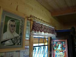 Село Криворівня