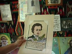Портрет Маркіяна Шашкевича