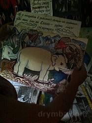 """Картина """"Слони"""""""