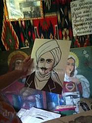 Малюнок на індійські мотиви