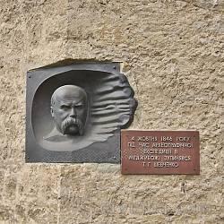 Пам'ятна таблиця з нагоди перебування Т.Г.Шевченка у Меджибожі