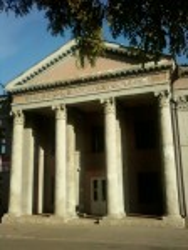 Фасад треста Красноармейскшахтострой