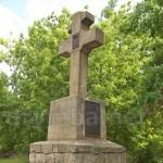Памятный крест защитникам Чигирина