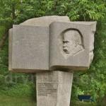 Памятный знак в честь пребывания Т.Шевченко в Чигирине