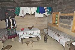 Бойківська кімната