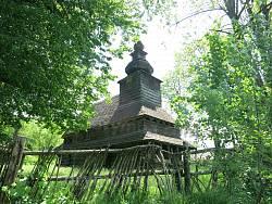 Святодухівська церква у Гукливому