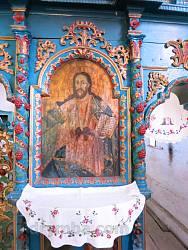 Іконостас. Ікона Христа