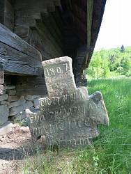 Поховання 1807 року біля храму