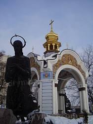 Михайловский монастырь. Киворий Святого Николая
