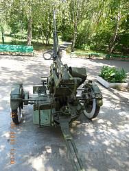 Зенитный пулемет ЗПУ-1