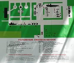 411 батарея. План-схема розміщення експонатів