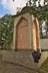 Паркова споруда - фонтан