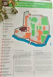 Бахчисарай. План-схема ханського палацу