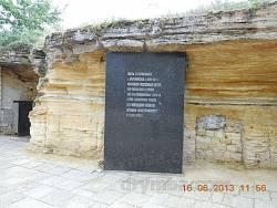 Пам'ятна таблиця при вході в катакомби