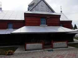 Церква Успіння Богородиці (с.Пістинь, Івано-Франківська обл.)
