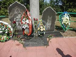 "Пам""ятник собакам-прикордонникам на околиці Легедзина"