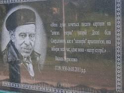 Засновник місцевого археологічного музею Василь Куриленко