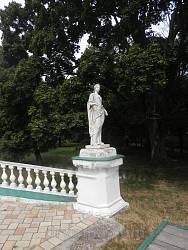 Скульптура в парке Галагана