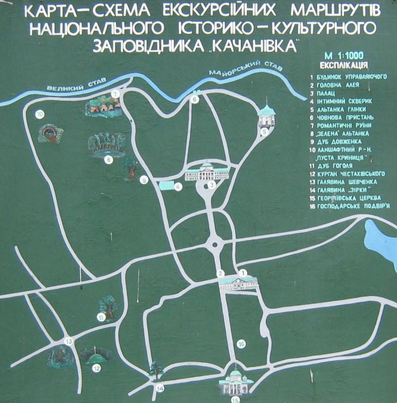 Садиба Тарновських. План-схема з Вікіпедії
