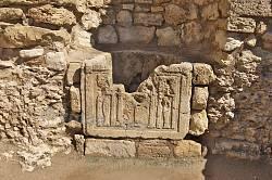 Древнє кам'яне різьблення