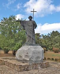 Пам'ятник св.Апостолу Андрію Первозванному