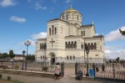 Херсонес Таврійський. Відновлений Володимирський собор