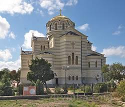 Собор св.Володимира у Херсонесі. Вівтарна частина