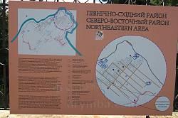 План північно-східного району