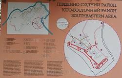 Південно-східний припортовий район. План-схема