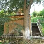 Пам'ятник гарчику у Підзахаричах